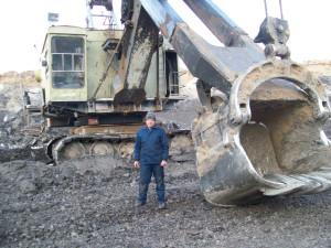 экскаватор экг-5а размер